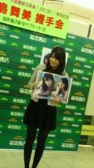 ℃-ute 公式ブログ/20歳になったら 画像2