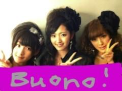 ℃-ute 公式ブログ/またまたBuono!(あいり 画像2