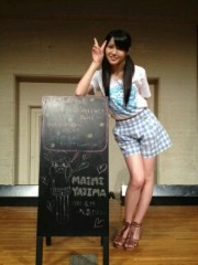 ℃-ute 公式ブログ/ソロイベント(*^^*) 画像1