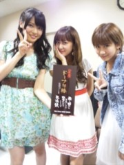 ℃-ute 公式ブログ/熊本→福岡(' ∇') 画像2