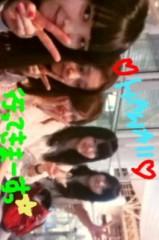 ℃-ute 公式ブログ/HAWAIIただいま 画像1