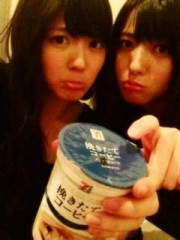℃-ute 公式ブログ/おっとー(あいり) 画像1