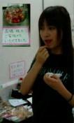 ℃-ute 公式ブログ/miss 画像2