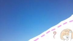 ℃-ute 公式ブログ/立春(あいり) 画像1