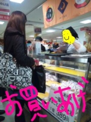 ℃-ute 公式ブログ/さむさむ。 画像1