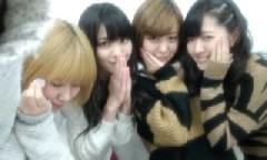 ℃-ute 公式ブログ/わあおっ!千聖 画像2