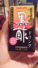 ℃-ute 公式ブログ/へぶん(あいり) 画像3