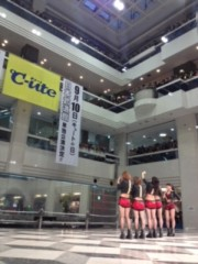 ℃-ute 公式ブログ/夢が現実に…舞美 画像2