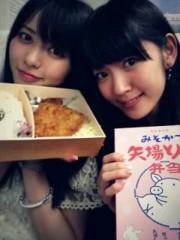 ℃-ute 公式ブログ/なごやかー(あいり) 画像2