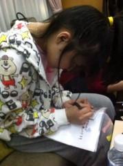 ℃-ute 公式ブログ/よしっ、 画像1