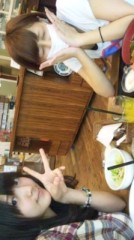 ℃-ute 公式ブログ/ひゃほーい(あいり) 画像1