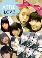 ℃-ute 公式ブログ/愛理AIRI 画像1