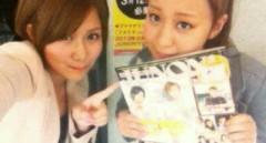 ℃-ute 公式ブログ/Thank you 画像1