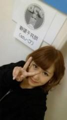 ℃-ute 公式ブログ/やほ!千聖 画像2