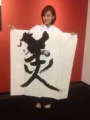 ℃-ute 公式ブログ/明けましておめでとう! 画像1