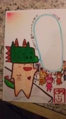 ℃-ute 公式ブログ/ハロコン!(あいり) 画像3