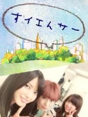 ℃-ute 公式ブログ/当たり(^.^) 画像1
