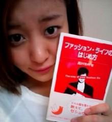 ℃-ute 公式ブログ/充実したんじゃなーい?( 笑) 画像2