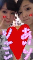℃-ute 公式ブログ/渋谷場所(あいり) 画像2