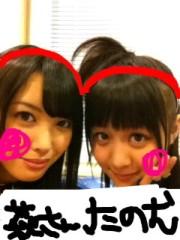 ℃-ute 公式ブログ/ヒーハーっ 画像3