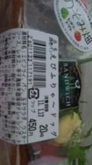 ℃-ute 公式ブログ/席替え。(あいり) 画像2