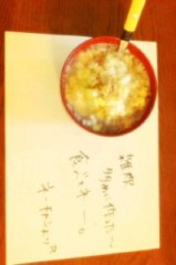 ℃-ute 公式ブログ/1〜25千聖 画像1