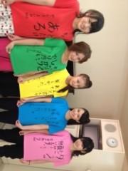 ℃-ute 公式ブログ/10年千聖 画像2