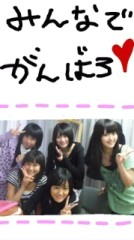 ℃-ute 公式ブログ/相方。(あいり) 画像1