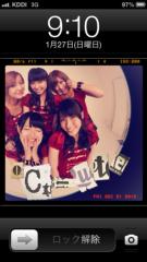 ℃-ute 公式ブログ/ゆらゆらり(あいり) 画像1