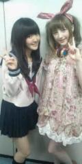 ℃-ute 公式ブログ/・・・愛理です・・・ 画像2