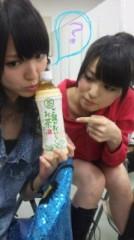 ℃-ute 公式ブログ/ニコニコ(あいり) 画像1