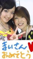 ℃-ute 公式ブログ/Buono!ライブ(あいり 画像3