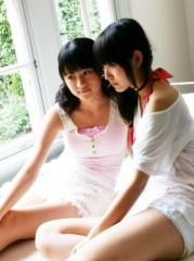 ℃-ute 公式ブログ/憂佳ちゃん(あいり) 画像3