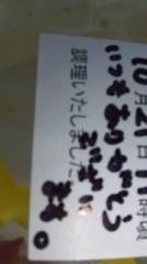 ℃-ute 公式ブログ/9日目…(あいり) 画像1