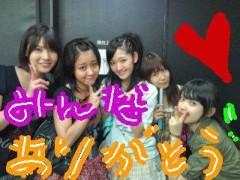 ℃-ute 公式ブログ/横浜BLITZ:2Days(あいり) 画像1