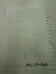 ℃-ute 公式ブログ/やっほー 画像1