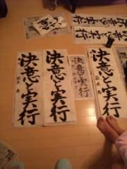 ℃-ute 公式ブログ/THE 宿題 画像2