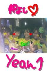 ℃-ute 公式ブログ/小川紗季。千聖 画像3