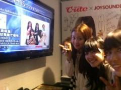 ℃-ute 公式ブログ/委員会(あいり) 画像3