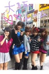 ℃-ute 公式ブログ/足が疲れた件。 画像1