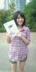 ℃-ute 公式ブログ/お天気 画像1