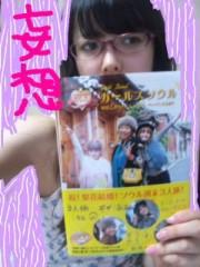 ℃-ute 公式ブログ/なれ。 画像3