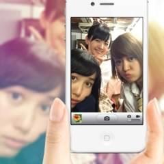℃-ute 公式ブログ/8日目(あいり) 画像1