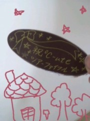 ℃-ute 公式ブログ/ついに!! 画像1