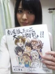 ℃-ute 公式ブログ/読書の秋(^^)  画像2