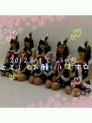 ℃-ute 公式ブログ/ありがとうございました 画像3