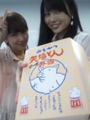 ℃-ute 公式ブログ/名古屋〜( 〃▽〃) 画像3