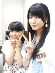 ℃-ute 公式ブログ/笑っていいとも!(^ ∇^) 画像1