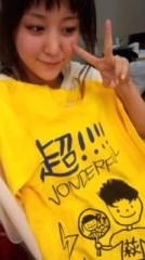 ℃-ute 公式ブログ/楽しかったあ 画像2