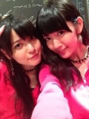 ℃-ute 公式ブログ/羞恥心(あいり) 画像2
